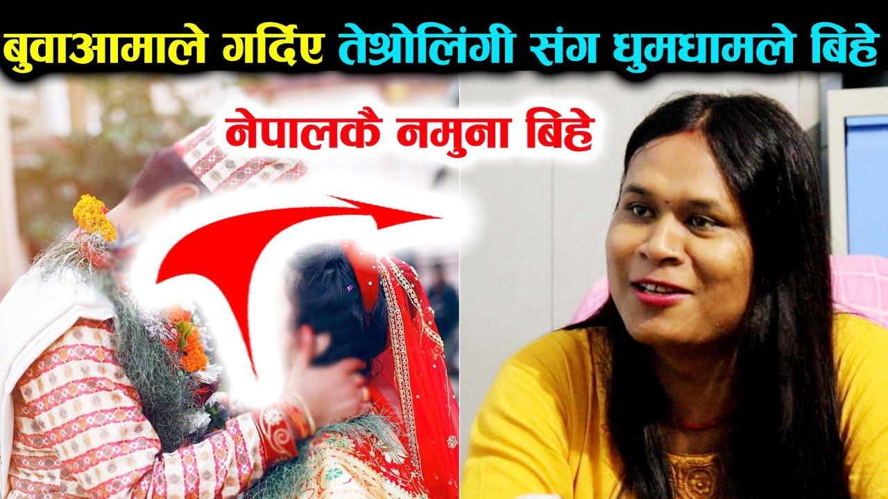 गर्दिन गर्दिन भन्दा भन्दै पनि जबर्जस्ती बिहे गराई दिए आज यस्तो छ। Silpa Chaudhary | Classic Nepali