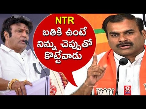 BJP Spokesperson Sridhar Reddy Warns TDP MLA Balakrishna Over Controversial Comments | V6
