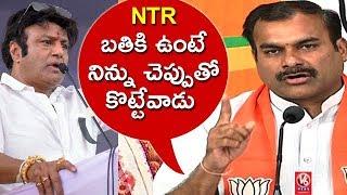 BJP Spokesperson Sridhar Reddy Warns TDP MLA Balakrishna Over Controversial Comments   V6 thumbnail