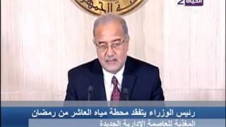 بالفيديو.. مستشار رئيس الوزراء يوضح أهمية محطة مياه العاشر من رمضان المغذية للعاصمة الإدارية