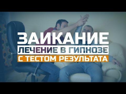 Работа в Егорьевске - 1334 вакансии в Егорьевске, поиск работы