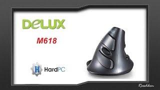Najdziwniejsza myszka świata?? Delux M618  od sklepu Hard-PC