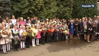 Для учеников «Российской школы» провели «урок мира» и рассказали о нормах ГТО