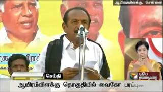 Tamil Nadu will freed of corruption, alcohol if we are voted to power: Vaiko