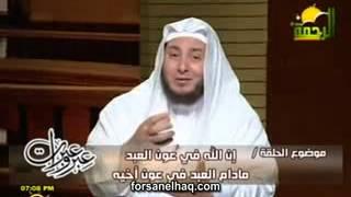 تأمل وقل سبحان الله من برنامج هذا خلق الله - YouTube.flv