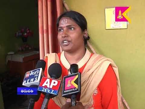 29 11 17 News SITI Krishna Teja