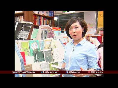 Beijing Opens the First All-day Bookstore