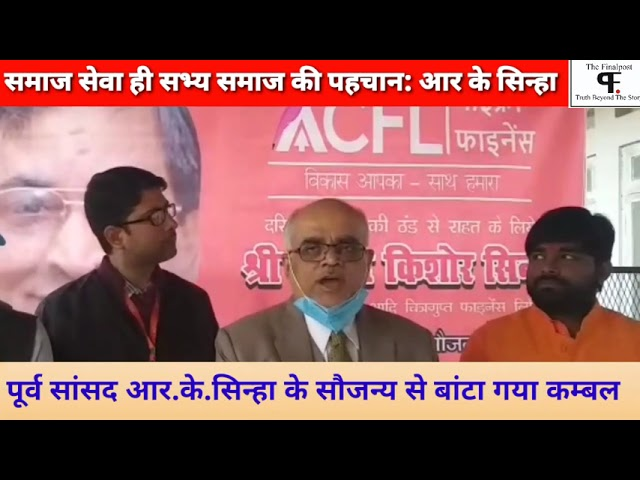 Kambal Vitran at ACFL