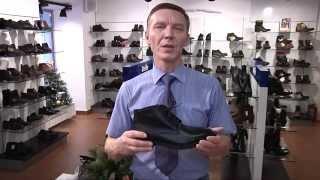 Мужские зимние ботинки Lloyd (Jim) артикул 21-655-00 в интернет-магазине snoufa.ru