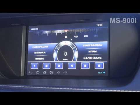 Видеоинтерфейс MS900i для Lexus ES-250 2014 года (Яндекс навигатор)