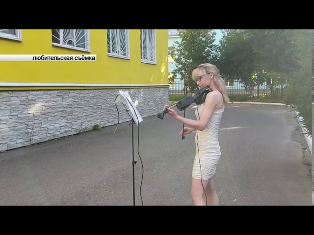 Скрипка под окнами родильного дома №2