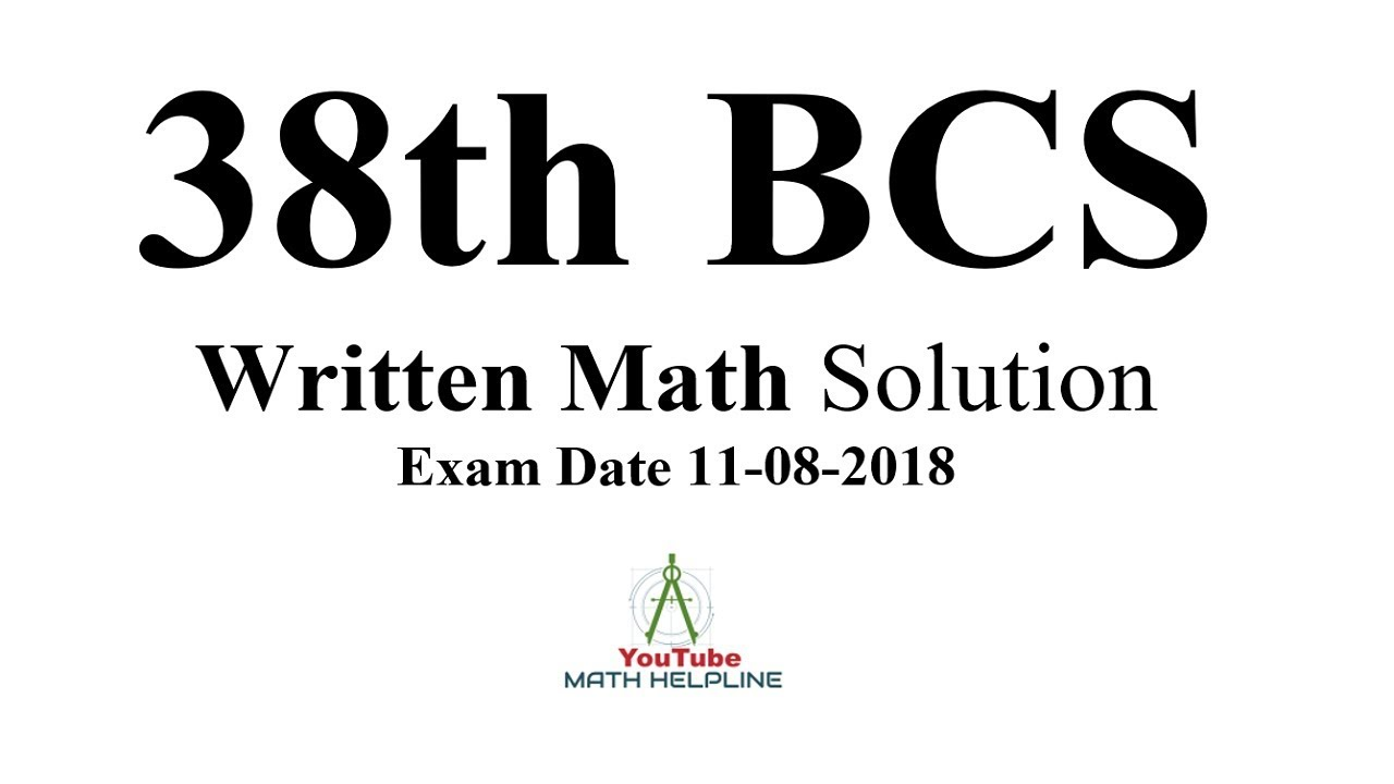 38TH BCS WRITEN MATH SOLUTION Exam Date: 11-08-2018 - YouTube
