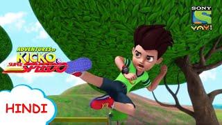 गल मन क सनसट पर हमल  कक एड सपर सपड  Kids Stories Adventures of Kicko &amp Super Speedo