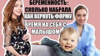 Вся правда о беременности и материнстве! Ответы на ваши вопросы