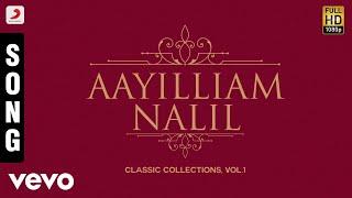 Classic Collections, Vol.1 Aayilliam Nalil Malayalam Song | Sanjay, Rupali