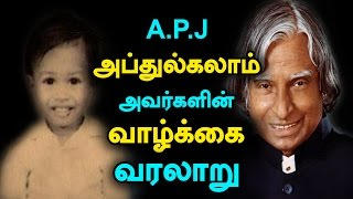 Dr.A.P.J Abdul Kalam's Life History and Science Journey #abdulkalam
