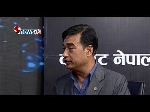 Rajendra Malla II Senior Vice President at Nepal Chamber of Commerce