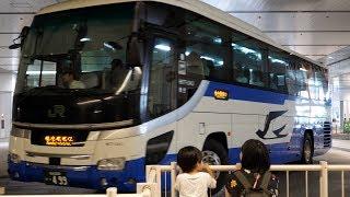 バス&鉄道ビュースポット バスタ新宿に行ってきた