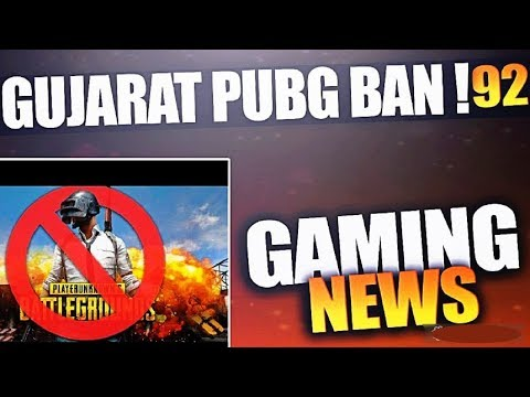 Gaming News#92| Devil May cry 5 FREE 🔥 😱  + GUJARAT BANNED PUBG🔥 | HINDI |