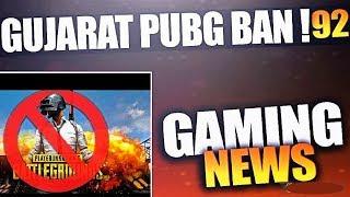 Gaming News#92| Devil May cry 5 FREE ???? ???? + GUJARAT BANNED PUBG???? | HINDI |