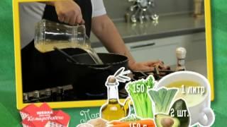 Суп из авокадо: видеорецепт - Доктор Комаровский