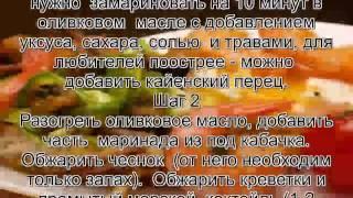 Рецепты из яиц с фото.Пашот в лигурийском стиле