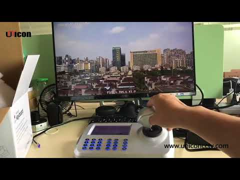 Unicon Vision IP PTZ joystick controlling with monitor