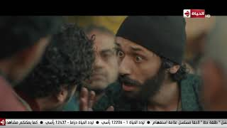 شوف هوجان عمل إيه في صاحبه لما اتهموه بالسرقة #هوجان