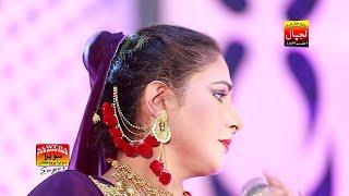 Milan Ji Mund Charhi Wai | Suriya Soomro | Album 51 | Lajpal Enterprises