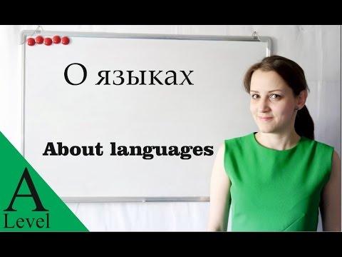 5. Russian Grammar: