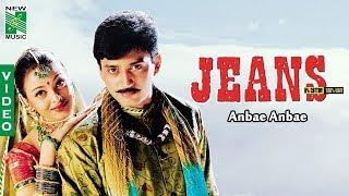 Anbae...Anbae  Video   Jeans   A.R.Rahman   Prashanth  Shankar   Vairamuthu