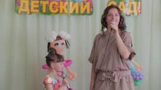 Песня мамы и дочки на выпускном в детском саду