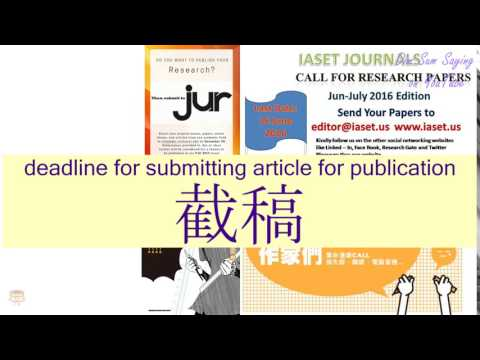 """DEADLINE FOR SUBMITTING ARTICLE FOR PUBLICATION"" in Cantonese (截稿) - Flashcard"