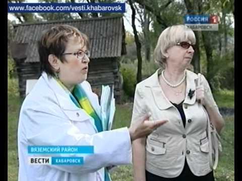 Вести-Хабаровск. Неприспособленные к жизни