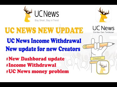 UC NEWS New Update About Income Withdrawal | Income Update