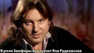 Пранкеры Лексус и Вован разыграли Юрия Лозу