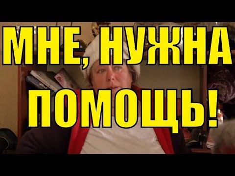 Красная горка Союзная 5 Прокопьевск
