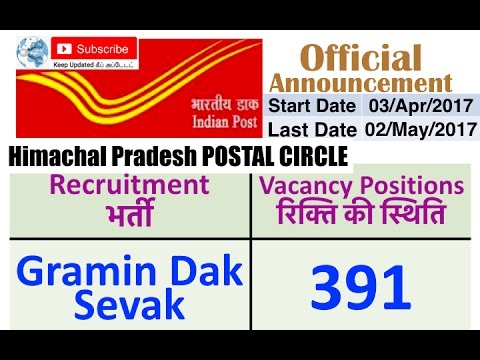 HP Postal Circle | Gramin Dak Sevak Recruitment 2017 | 391 Vacancy Positions