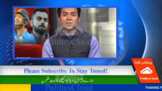 See How Indian Experts are Praising Mohammad Amir | India vs Pakistan | #BaapBaapHotaHai | Moka Moka
