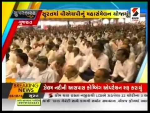 Sandesh Superfast Gujarat News 03.10.2016