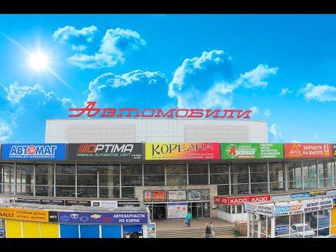 Где купить автозапчасти в Москве недорого? Большой выбор запчастей для авто!
