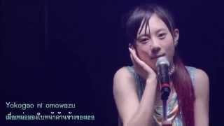 ไลฟ์จาก Fairies Live Tour 2014 -Summer Party แปลไทยโดย EKY48 http:/...
