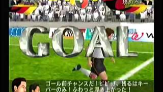 🇯🇵 Let's Make professional soccer Club! Sakatsuku | SEGA Dreamcast