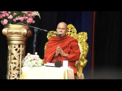 2016 Dhamma Sermon 2, Cherrybrook Community Centre, Sydney