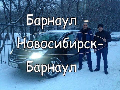 Онлайн чат в г. Томск