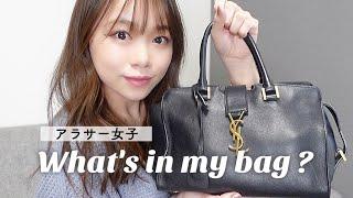 【カバンの中身】新しい財布にしました👛アラサー女子のシンプルな小物たち♡-What's in my bag?-