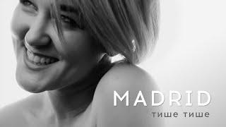 MASHA MADRID - Тише тише (премьера 2019)