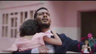 اعلان زين الجديد و #محمد_رمضان افتحو الابواب هيا هيا هيا|| #رضوان_البرنس و بنته