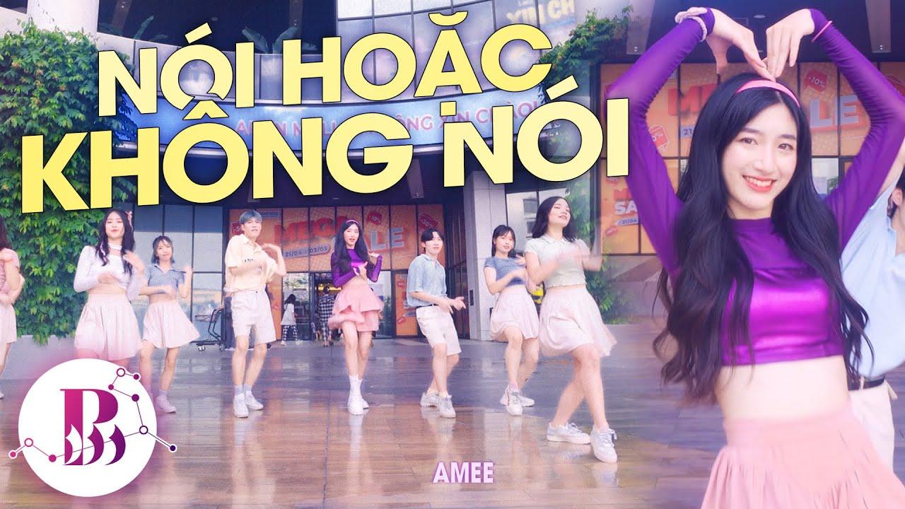 [HOT TIKTOK CHALLENGE] AMEE - NÓI HOẶC KHÔNG NÓI Dance By B-Wild From Vietnam| Dancing in Public