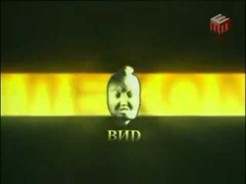 Телекомпания ВИD Украинская версия заставка thumbnail